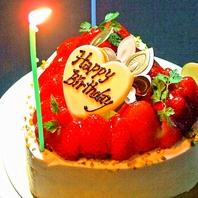 ケーキの持ち込みOK。お祝いのシーンにも。