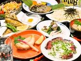 福市のおすすめ料理2
