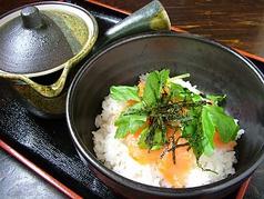 料理メニュー写真≪お茶漬け≫たこわさび/イカ塩辛/スモークサーモン