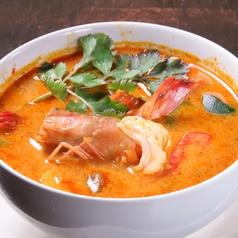 タイ家庭料理 クルア チョントーンのおすすめ料理1