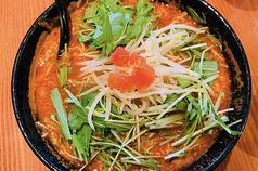 トマトラーメンとトマト辛麺のお店 トマトマトマの写真