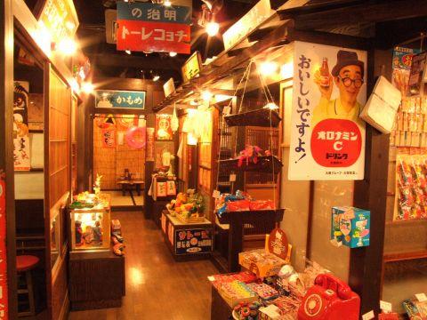 昭和の雰囲気漂う粋な店内。