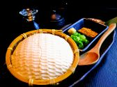 和食とお酒 やまと庵のおすすめ料理2
