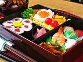 福すし古川橋店のおすすめ料理2