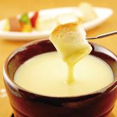 美山カフェ 茶屋町店のおすすめ料理2