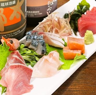 寿司Dining チョモランマのおすすめ料理1
