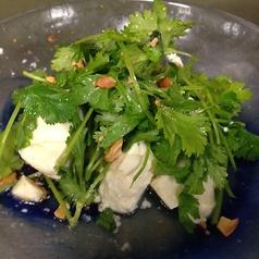 料理メニュー写真パクチー豆腐