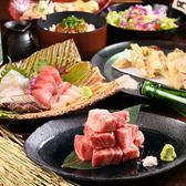 虎魚 おこぜ 刈谷店のおすすめ料理3