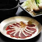 浅草 若鹿のおすすめ料理2