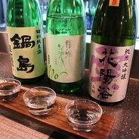 カウンター席限定!日本酒3種飲み比べ660円(税込)~