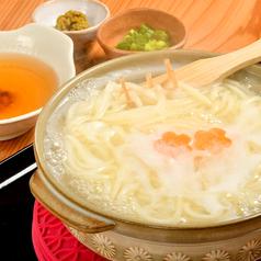 京のおばんざい えんやのおすすめ料理1