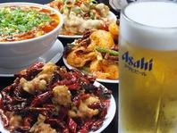 ビールと中華の組み合わせ!