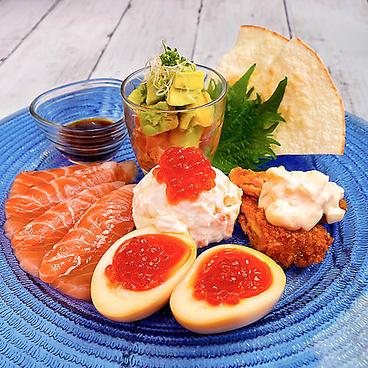 サーモンパンチ 栄店のおすすめ料理1