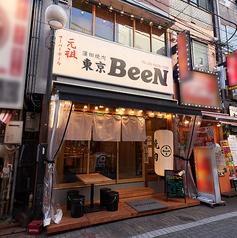 蒲田焼肉 東京BeeN 田町店の雰囲気1