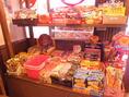 【駄菓子コーナー】お子様も大喜び!見てて楽しい駄菓子たくさん♪