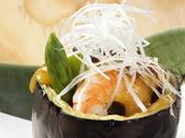 和食&ワイン 芦屋 いわいのおすすめ料理3