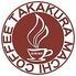 高倉町珈琲 富山黒瀬店のロゴ