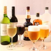 ◆2時間飲み放題フリードリンク!
