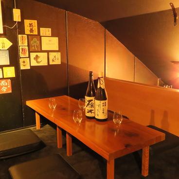 Bar USHIO ウシオの雰囲気1