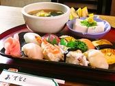 福すし古川橋店のおすすめ料理3