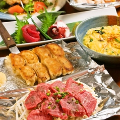 鉄板食堂 玉宮大飯店のおすすめ料理1
