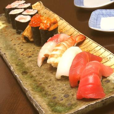 鮨&bistro dinning桜のおすすめ料理1