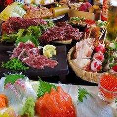 とりのてつ 魚町店のおすすめ料理1