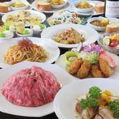 レストラン Aoki アオキのおすすめ料理3