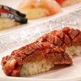 寿司Dining チョモランマのおすすめ料理3
