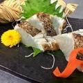 料理メニュー写真【四日市居酒屋でご堪能】伊勢真鯛の焼霜造り