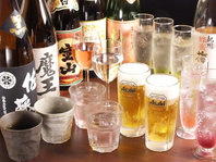《単品飲み放題》2H2000円