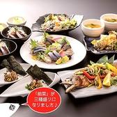 SABAR+DREAM 岐阜のおすすめ料理2