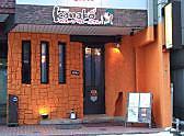 kanakoのスープカレー屋さん 札幌大通の雰囲気2