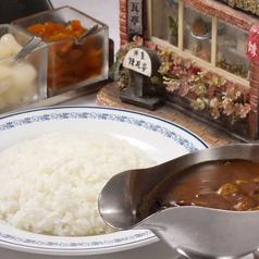 料理メニュー写真元祖ハヤシライス