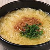 とり皮屋 勝軍 赤坂店のおすすめ料理3