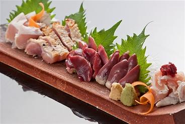 炉ばた鍋 正夢 松山のおすすめ料理1