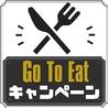肉バル×イタリアン RIVIO リヴィオ 京橋北店のおすすめポイント1