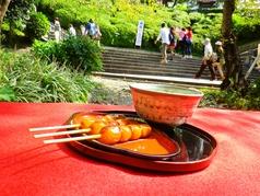 京都旅行で絶対行きたい〜!本格「和スイーツ」が食べられる甘味処8選♡