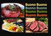 肉バル BUONO BUONOの詳細