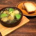 料理メニュー写真小海老とアボカドのアヒージョ
