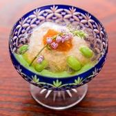 浅草 若鹿のおすすめ料理3