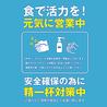 肉屋の炭火焼肉 和平 岩国駅前店のおすすめポイント1