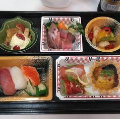 神保町 喜山倶楽部のおすすめ料理1
