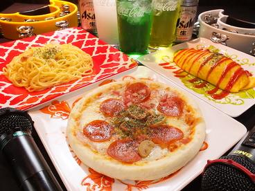 カラオケ ブギ 梅田店のおすすめ料理1
