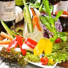 旬の有機野菜五種盛りのバーニャカウダ
