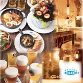オサカナバル BLEU ごはん,レストラン,居酒屋,グルメスポットのグルメ