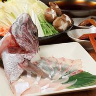 愛媛の鯛♪