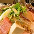 【海鮮鍋】