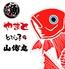 寿司やまと 海浜幕張店のロゴ