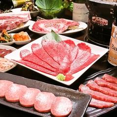 七輪焼肉 加羅 カラ karaのコース写真